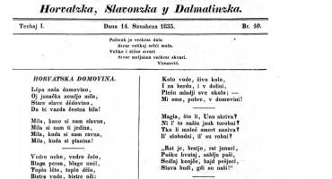 Prije točno 183. godine objavljena je 'Lijepa naša'