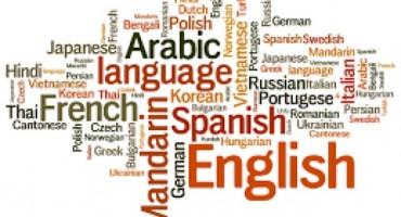 Jezička netrpeljivost na bs. wikipediji