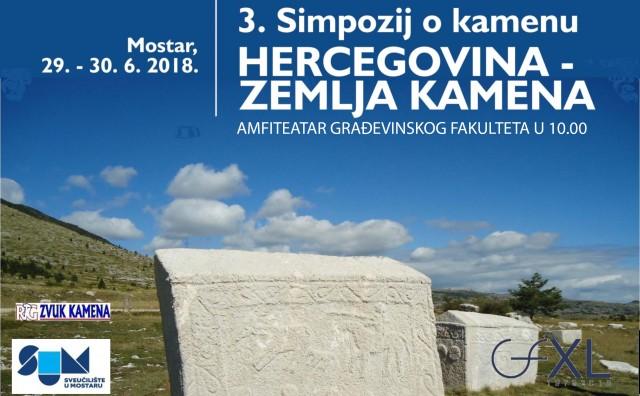 """3. Simpozij o kamenu """"Hercegovina zemlja kamena"""""""