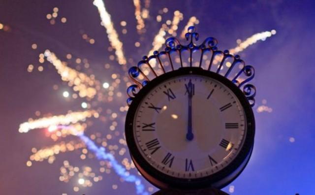 Za Novu godinu neradni dani 1. i 2. siječanj