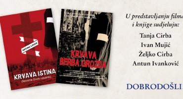 Filmsko - književna večer posvećena stradanju mještana Općine Lovas 1991.