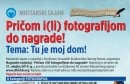 Najava zabavnoga programa na Mostarskom sajmu gospodarstva Mostar 2019.