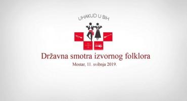 Državna smotra izvornog folklora Hrvata u BiH, Mostar, 11. svibnja