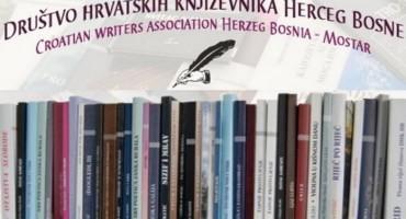 DHK HB organizira Adventsku književnu večer