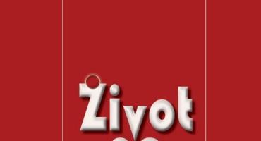 U srijedu promocija knjige Dževdeta Tuzlića