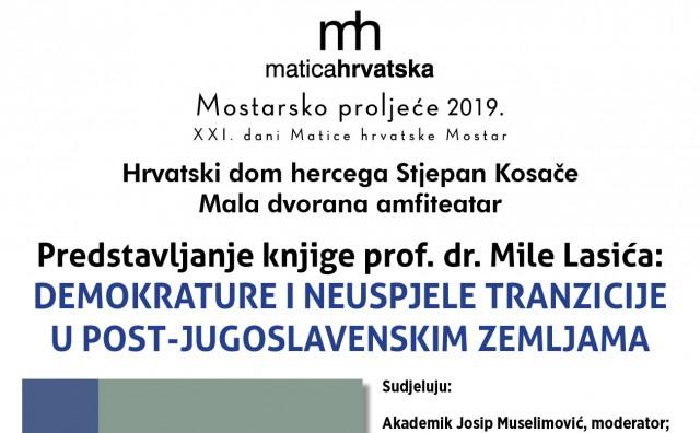 Promocija knjige prof. dr. Mile Lasića