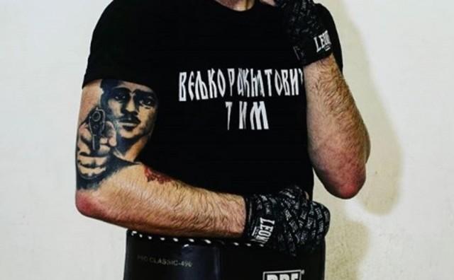 Arkanov sin izašao ispred hrvatskog borca iz Čapljine s tetovažom Gavrila Principa