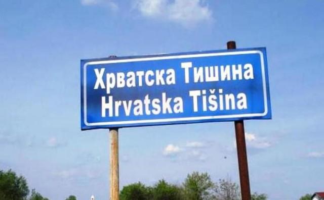 Hrvatska Tišina sve tiša: Izumiru sela, nema djece, škole, trgovine
