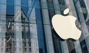 Šta Apple sprema za jesen?
