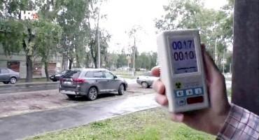 Rusija priznala radioaktivno obilježje eksplozije u vojnoj bazi