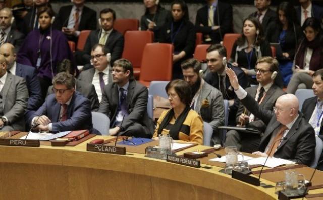 UN izražava zabrinutost zbog novih američkih sankcija protiv Venecuele