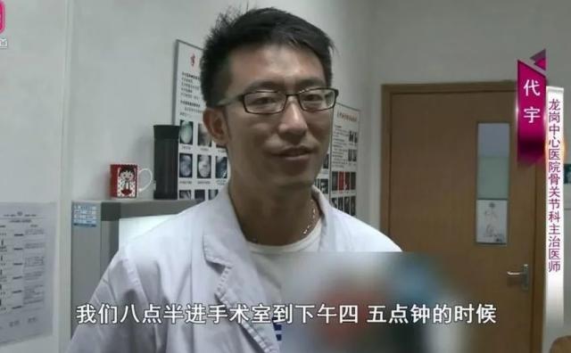 Kineski kirurg bez pauze izvršio sedam operacija, nakon toga je zaspao od umora