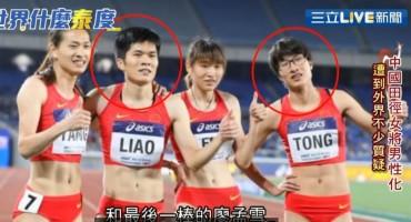 Kineske atletičarke postale hit: Nitko ne vjeruje da su žene