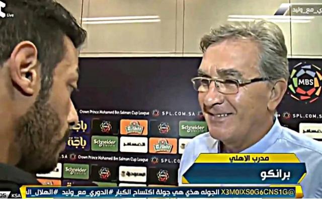 Branko Ivanković od TV komentatora saznao da je dobio otkaz