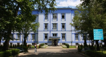 Pronevjera novca na Univerzitetu u Banja Luci