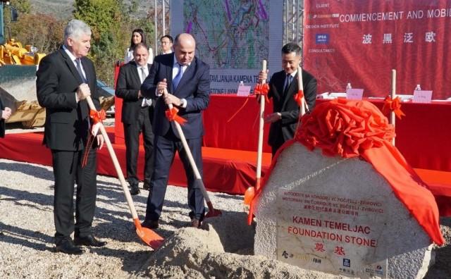 VIDEO/FOTO: Počela izgradnja dionice Počitelj - Zvirovići kojom će Hercegovina biti izravno povezana s Europskom unijom