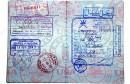 Pri dolasku u Katar od sada možete izvaditi besplatnu vizu