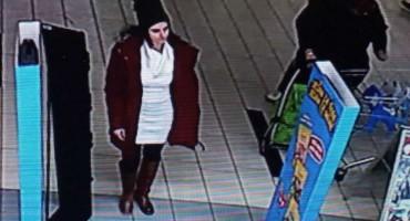 Policija traži pomoć: Prepoznajete li osobu sa slike?