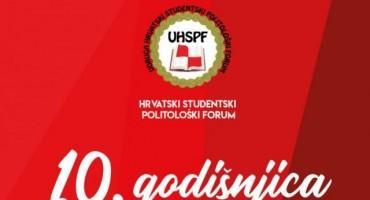 HSPF obilježava 10. godišnjicu postojanja