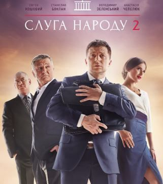 Ruska TV povukla ukrajinsku komičnu seriju zbog šale o Putinu