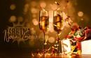 Sretnu Novu godinu želi Vam Hercegovina.info
