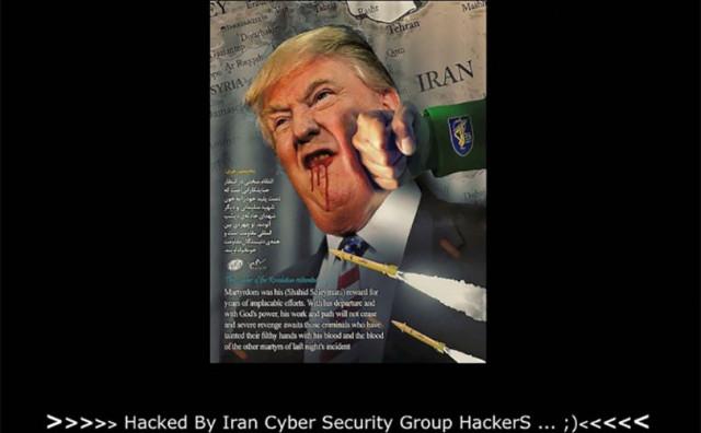 Iranski hakeri oborili stranicu američke državne agencije