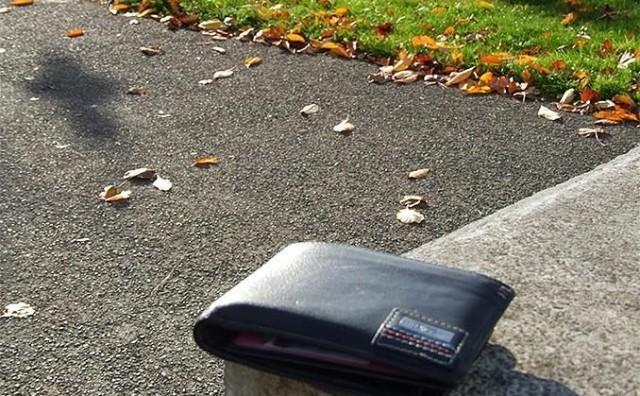 Izgubljen novčanik, nalazniku nagrada!