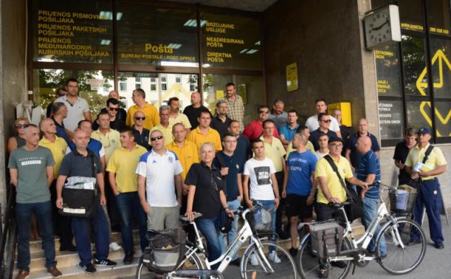 POVEĆANJE PLAĆA Štrajk upozorenja Nezavisnog sindikata HP Mostar
