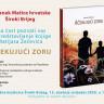 ŠIROKI BRIJEG Predstavljanje romana Matiasa Zečevića 'Iščekujući zoru'