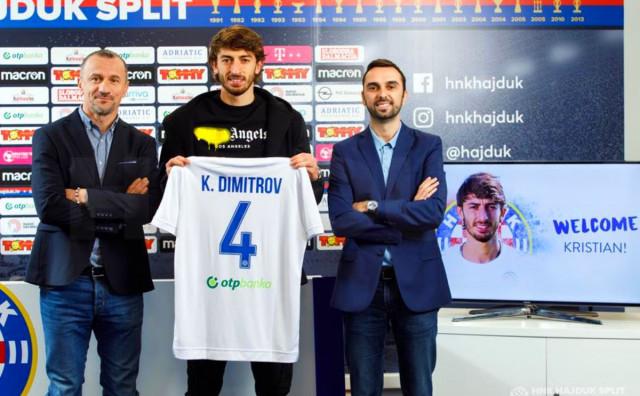 Kristian Dimitrov novi je igrač Hajduka