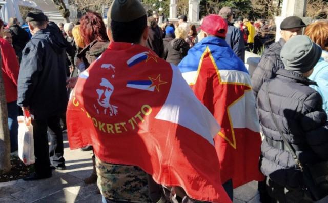 Antifašisti se okupili u Mostaru