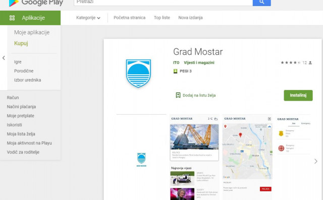 Mobilna aplikacija Civilne zaštite grada Mostara