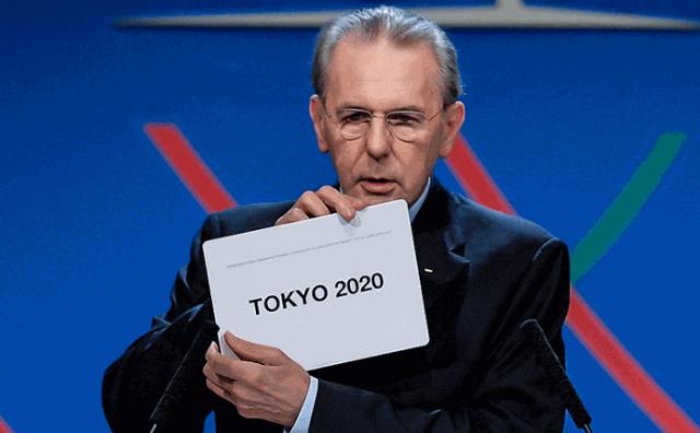 Olimpijske igre odgođene za 2021. godinu