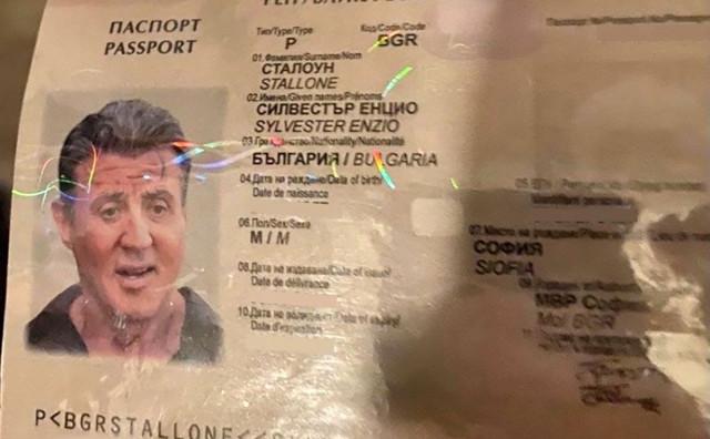 KRIVOTVORINA Bugari za prelazak granice željeli koristiti Stallonea