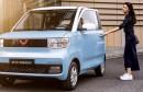 UDUPLANA PRODAJA Električni automobil za svega 4500 dolara