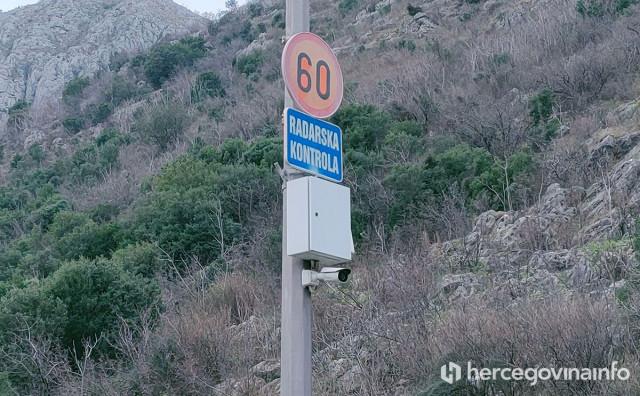 ŠTO TO KAMERE (NE)BILJEŽE MUP HNŽ se ponovno oglasio o video sustavu na mostarskim ulicama